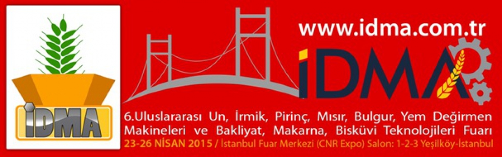 Gulfood Manufacturing 2014